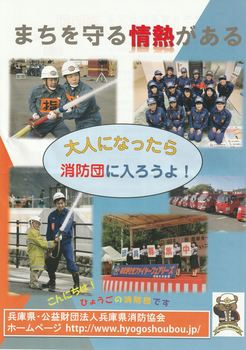 gakkousyoubou1_R.jpg