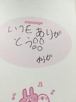 hahanohi_r.jpg