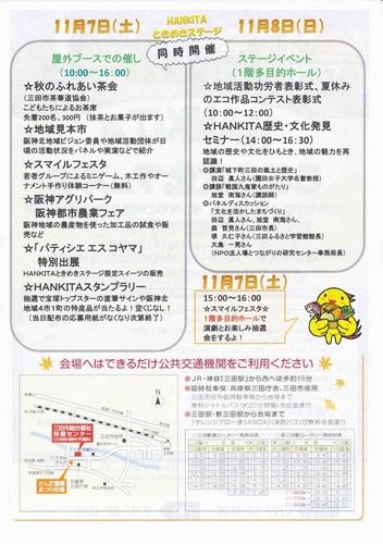 hankita-10_r.jpg