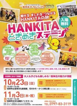 hankita-7_r.jpg