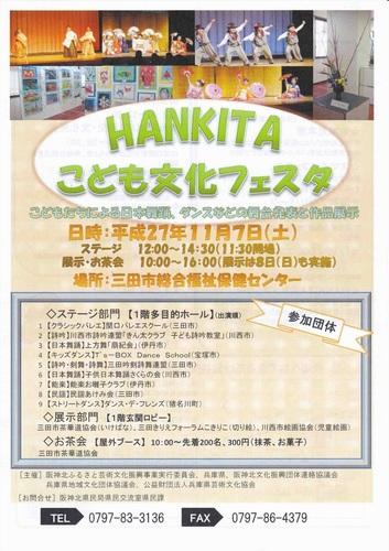 hankita-9_r.jpg