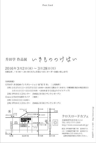 ikimnono-2.jpg
