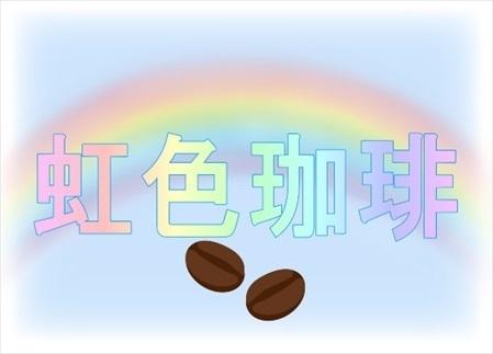 image2_r.jpg