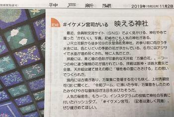 mizudou_R.JPG