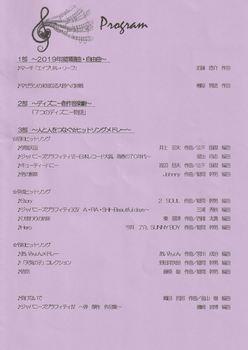 o-tamusuibu-3_R.jpg