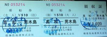 ogi-2_R.JPG