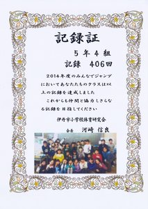 oonawa-4_R.jpg
