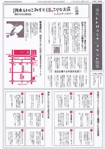 retoro-1_R.jpg