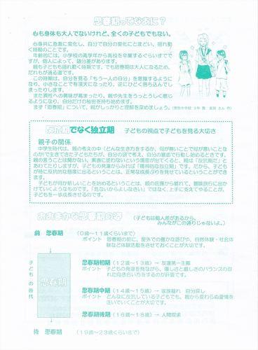 shi-2_R.jpg