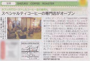 shizuku-1_R.jpg