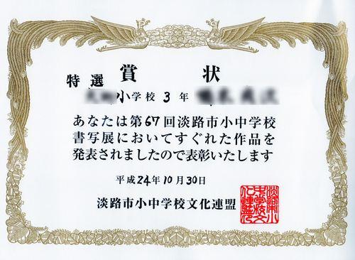 souta-1-1_R.jpg