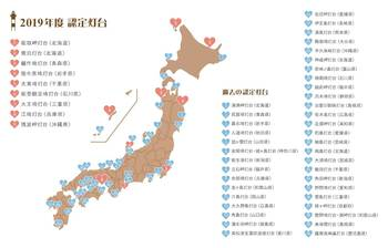 toudai-map.jpg