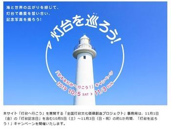 toudaimeguri_R.JPG