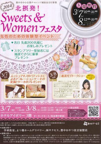 women-1_R.jpg
