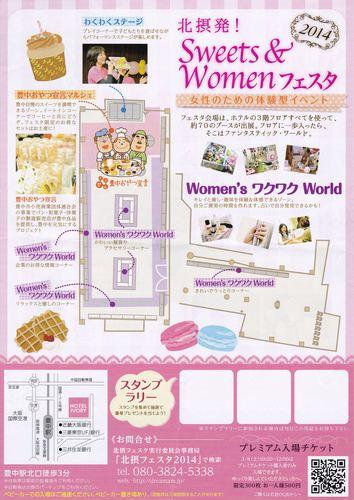 women-2_R.jpg