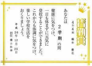 yuuka-1_R.jpg