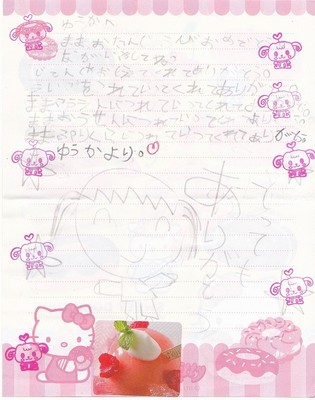 BD20110709-3.jpg