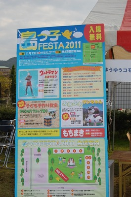 DSC20111113 (22).jpg
