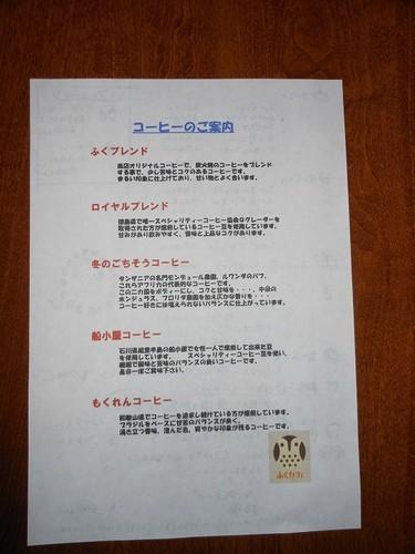DSCN20111217 (36).jpg